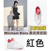 2中: Michael Kors 女裝小白鞋 (紅色)