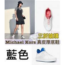 2中: Michael Kors 女裝小白鞋 (藍色)