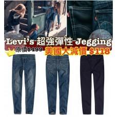 3中: Levis Leggings 橡筋牛仔褲 (洗水色)