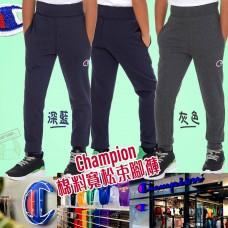 2中: Champion 中童長褲 (藍色)