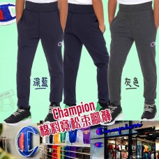 2中: Champion 中童長褲 (灰色)