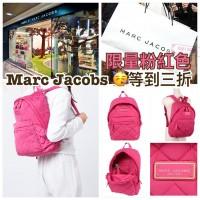 現貨: MARC JACOBS Quilted Nylon 背包 (粉紅色)