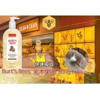 2中: Burts Bees 340g 乳木果油潤膚乳