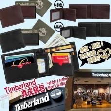 2中: Timberland 真皮銀包連橫向卡套
