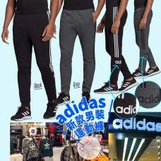 2中: Adidas 男裝運動長褲 (黑色)