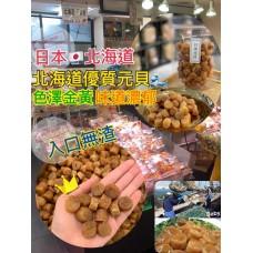 1中: 北海道優質小包裝干元貝 (1包120克)