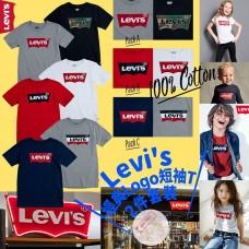 2中: Levis 1套2件中童上衣 (紅LOGO灰+迷彩LOGO黑)