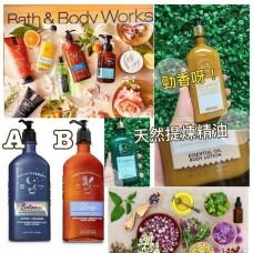 2中: Bath & Body Works 192ml 精油潤膚乳液