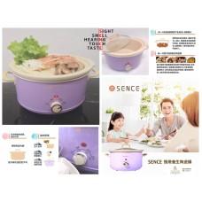 1中: SENCE 慢燉養生陶瓷鍋