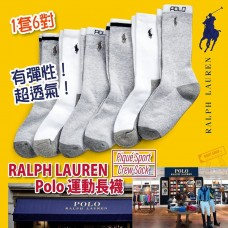 2底: Ralph Lauren Polo 4-7T 白灰混色中童長襪 (1套6對)