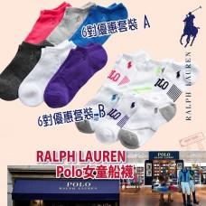 2底: Ralph Lauren Polo 7-10T 混色中童船襪 (1套6對)