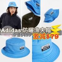 2底: Adidas 防UV漁夫帽 (藍色)
