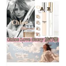 2中: Chloe Love Story 10ml 旅行支裝香水