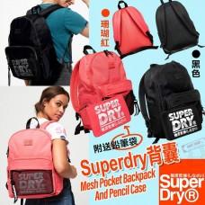 2底: Superdry 書包連鉛筆袋