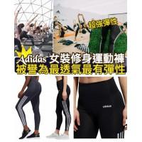 2底: Adidas 女裝夏日版8分運動褲 (灰色)