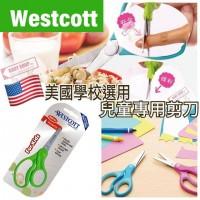 2底: Westcott 1套2把兒童安全剪刀 (顏色隨機)