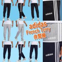 2底: Adidas French Terry 男裝運動褲 (深藍色)