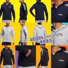 4底: Adidas French Terry 男裝外套 (淺灰色)