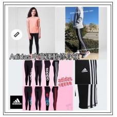 4底: Adidas 中童運動修身褲 (黑色白字)
