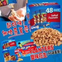3中: Planters 即食海鹽花生 (1箱48包)