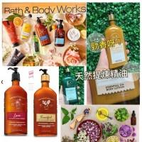 3中: Bath & Body Works 192ml 香薰療法身體乳