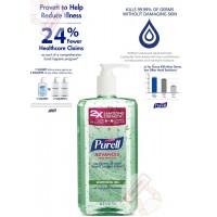 3底: Purell 975ml 大支裝消毒搓手液