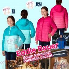 4中: Eddie Bauer 女童夾棉外套 (桃紅色)