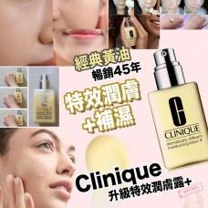 4中: CLINIQUE 125ml 皇牌黃油肌底液