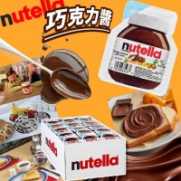 4中: Nutella 榛子朱古力醬 (1箱30盒)