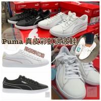 4底: Puma Leather 彩邊女裝鞋 (黑色)