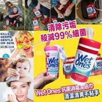 4中: Wet Ones 樽裝消毒濕紙巾 (1樽48片)