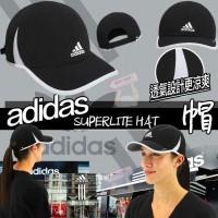 4中: Adidas 女裝冰涼感防UV太陽帽 (黑色白邊)