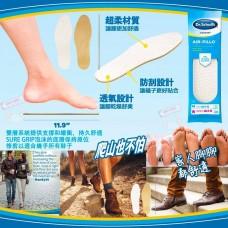 5中: Dr. Scholls Air-Pillo 透氣裁式可鞋墊