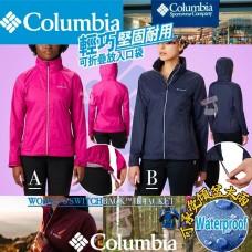 7中: Columbia 女裝防水外套 (深藍色)