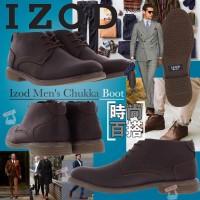5底: IZOD Chukka Boot 男裝短靴 (深啡色)