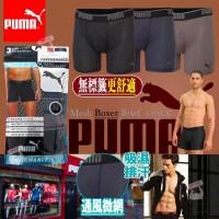 6中: Puma 男裝速乾運動內褲 (1套3件)