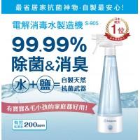 5中: BabySmile 電解消毒水製造機 (送Purell354ml洗手液1支)