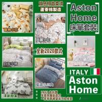 5中: Aston Home 床單套裝 (動物小花)
