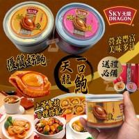 4中: 天龍一口鮑魚 (1套4罐)