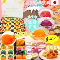 5中: 日本金澤兼六製果果凍 (1套10個)
