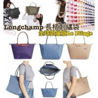 5中: LONGCHAMP Le Pliage 刺繡款長帶包包