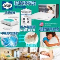 7中: Sealy 冰涼記憶綿枕頭