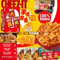 7中: CHEEZ-IT 雜錦芝士餅 (12包裝)