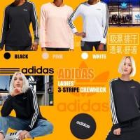 6底: Adidas 女裝長袖透氣上衣 (白色)