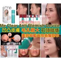 7底: ME Clear Anti-Blemish 藍光暗瘡機