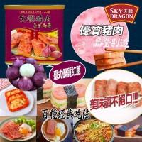 現貨: 天龍紅蔥午餐肉 (1套5罐)