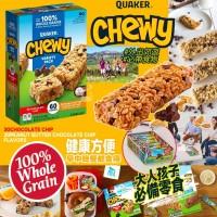 6底: QUAKER Chewy Granola 桂格全麥燕麥能量棒 (1盒60包)
