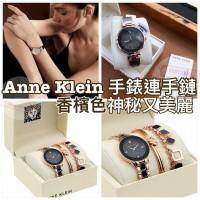 6底: Anne Klein 手錶連手鏈4件套裝 (香檳金色配黑)