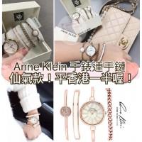 6底: Anne Klein 手錶連手鏈4件套裝 (珍珠貝殼玫瑰金)
