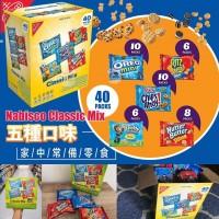 6底: Nabisco Classic Mix 黃色雜錦餅 (1盒40包)